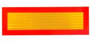 """Задний опознавательный знак (табличка) """"Длинномер"""" для прицепа 565x196 мм."""